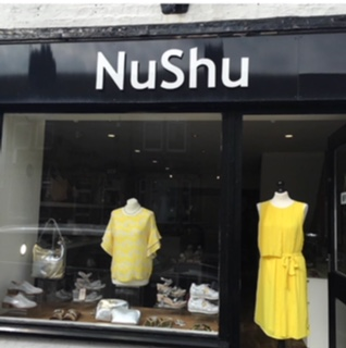 nushu11111